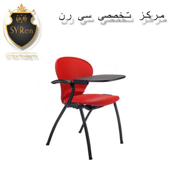 صندلی آموزشی نیلپر SH415M