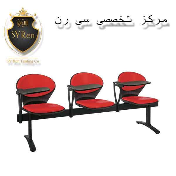 صندلی آموزشی نیلپر W415M